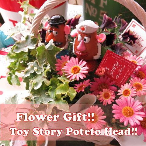 母の日 鉢植え ディズニー フラワーギフト 季節のお花お任せギフト♪ ポテトヘッド入り 母の日 花鉢 プレゼント
