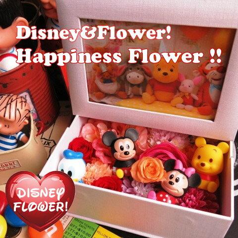 結婚祝い ディズニー 写真立て フォトフレーム 花 プレゼント プリザーブドフラワー入り ミッキー ミニー…etc マスコット3個入り