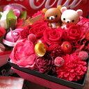 クリスマスプレゼント 花 リラックマ入り プレゼント 箱を開けてサプライズボックス 赤バラ プリザーブドフラワー入り