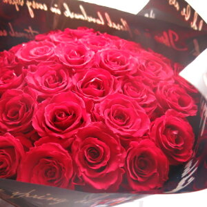 赤バラ プリザーブドフラワー 赤バラ 花束 大輪系赤バラ20本使用 プリザーブドフラワー 花束 枯れずにいつまでもキレイな赤バラ ◆誕生日プレゼント・成人祝い・記念日の贈り