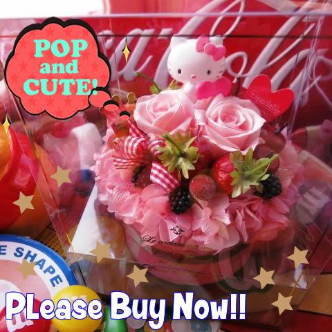 誕生日プレゼント キティマスコット入り 花 フラワーケーキ フラワーギフト ケース付き ◆誕生日プレゼント・記念日の贈り物におすすめのフラワーギフト