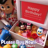 誕生日プレゼントディズニー写真立て