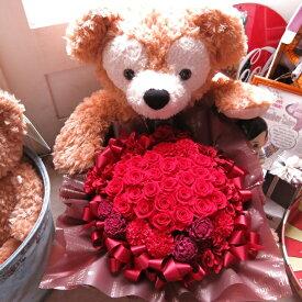 プロポーズ ダッフィー 花束風ギフト ぬいぐるみ 70cm 大きなダッフィーがお花を抱えた サプライズ たっぷり プリザーブドフラワー入りギフト