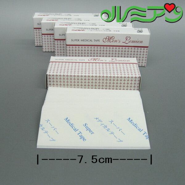 部分ウィッグ用 両面テープ(強力タイプ)◆スーパーメディカル100枚◆20シート×5箱 【7.5×2.6cm】かつら固定用