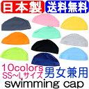 Cap-10color-4saizu