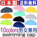 Cap 10color top