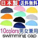 Cap-10color-top