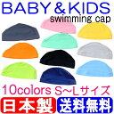Kids cap 10color top