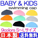 Kids-cap-670