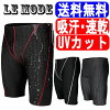 L XL 2XL 3XL 4XL 02P03Dec16 where I come and am, and there is size in swimwear swimming figure cover sports swimsuit Sui mingle mode UV cut 吸汗速乾大 for the swimsuit exercise for the swimsuit fitness swimsuit men swimming race swimsuit men swimming race