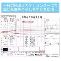 日本製水着フィットネス水着レディース競泳水着レディース競泳用水着練習用スイムウェア水泳体型カバースポーツ水着セパレート水着スイミングルモードUVカットキャップ付3点セット吸汗速乾めくれ防止大きいサイズあり長袖9M11L13L15L02P03Dec16