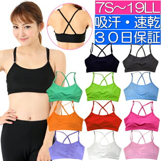 ヨガスポーツウェアルモード 7S 9M 11L 13L 15LL 19LL02P03Dec16 black black for the sports bra swimsuit Lady's swimsuit fitness swimsuit sports swimsuit land and water for two uses bra top ladies woman