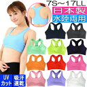 15-12color-top
