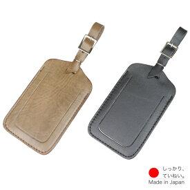 ネームタグ お持ちのバッグをグレードアップ 革製ネームホルダー キャリーケースに ネームホルダー 名刺入れ 日本製 国産 縫製丁寧 かばん鞄 本革 皮新生活 入学