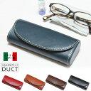 メガネケース イタリアンレザー duct ダクト 芯材が入っているのでメガネを守ります。 皮新生活 入学