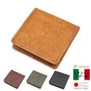 コインケースプエブロレザー革エスペラントesperanto日本製国産小銭入れ