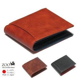 a9cd0f59396d 機能充実 二つ折り財布 小銭入れあり suicaなどを