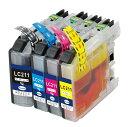 最新機種対応!最新モデル!1年保証付・チップ付 brother ブラザー 互換インク LC211 単色色選択可 メール便送料220円(8個まで)