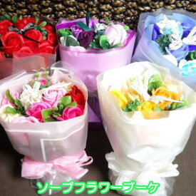 【送料無料】【値下げ】ソープフラワーブーケ 【今ならバスケットのオマケ付き】 シャボンフラワー フレグランスブーケ ローズ 薔薇ばら 18種類から選べる【ギフト】