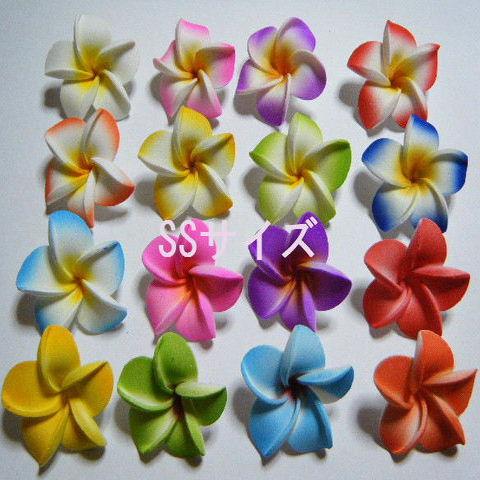 【クリックポストOK】造花プルメリア SSサイズ 4個組 16色あります BALI