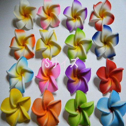 【クリックポストOK 造花プルメリア Sサイズ 4個組 16色あります BALI