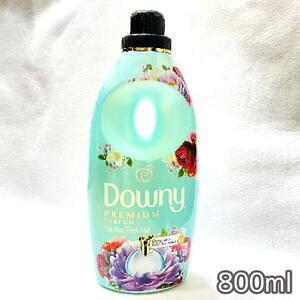 柔軟剤ダウニー【新作】フレッシュフラワー 800ml ボトル AsianDowny Fresh Flower アジアンダウニー ベトナム