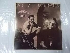 アルディメオラ スプレンディドホテル 中古レコード US盤 2枚組 見開きジャケット ★併2004