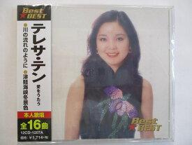 テレサテン 愛をうたう カバー集 CD 新品 207A ★20210420