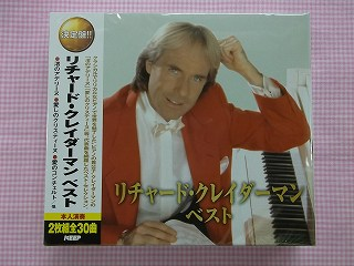 WCD-625 リチャードクレイダーマン/ベスト★全30曲★新品CD2枚組★1409