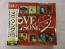 421★洋楽ラヴソング30曲★愛と青春の旅だち/愛のコリーダ/愛のテーマ★新品CD2枚組★1510