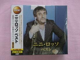 626★ニニロッソ/ベスト★全30曲★夜空のトランペット★CD2枚組新品★1502
