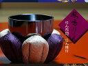 【おりんセット】[仏具] 鳳鳴りんセット 4.5寸【送料無料(北海道/沖縄離島除く)】
