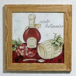 イタリア製 輸入雑貨 額絵 アートフレーム バルサミコ酢 ブドウ リビングスタジオ 直輸入 テーブル アンティーク LIB-1943-52 送料無料