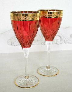 イタリア製 輸入雑貨 ワイングラス ペア セット レッド 赤 金 リビングスタジオ 直輸入 インターグラス Interglass エッチング ベネチア HKT-010PRE-R 送料無料