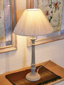 輸入雑貨 ジェミニ シェードランプ テーブルランプ スタンド コベントガーデン Covent リビングスタジオ シャビーシック ナチュラル カフェ GC-02 送料無料