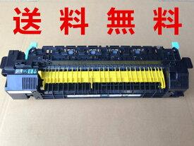 送料無料★清掃点検済★NEC MultiWriter9100C修理用定着ユニット 定着器★【中古】Color MultiWriter 9010C2 9100C等対応