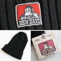 BENDAVISベンデイビス/コットンニットキャップ/ビーニー/ニット帽/キャップ/帽子