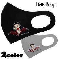 ベティーブープBettyBoopポリウレタンマスクフェイスガードファッションマスク