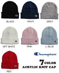 Champion/チャンピオン/ニットキャップ/ビーニー/ニット帽/キャップ/帽子