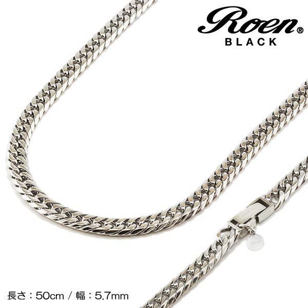 Roen BLACK/ロエンブラック 6面W喜平 ネックレス ステンレス (長さ:50cm 幅:5.7mm) キヘイ メンズアクセサリー/正規ライセンス品