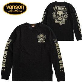 VANSON バンソン メンズ サーマル長袖Tシャツ(ロンT)