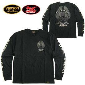 VANSON バンソン 長袖Tシャツ(ロンT) クローズ WORST 送料無料