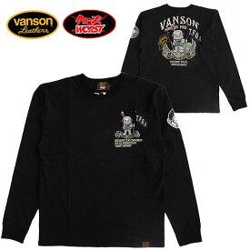 VANSON バンソン × クローズ WORST メンズ ベア天 長袖Tシャツ(ロンT)武装戦線 T.F.O.A スカル 刺繍 送料無料
