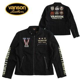 VANSON/バンソン メンズ ライダースジャケット ジャンパー/アウター