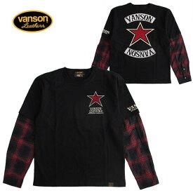 VANSON/バンソン 天竺フェイク長袖Tシャツ(ロンT)刺繍 重ね着 送料無料