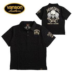 VANSON/バンソン メンズ 天竺半袖ポロシャツ スカル/刺繍