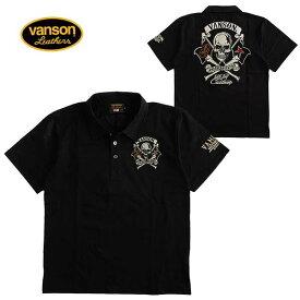 VANSON/バンソン メンズ 天竺半袖ポロシャツ スカル 刺繍