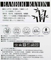 VANSONバンソンポリウレタンマスクフェイスガードファッションマスク2枚セット(ブラック、ホワイト)