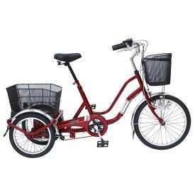 ノーパンク 三輪 自転車 MIMUGO MG-TRW20NE SWING CHARLIE ノーパンク三輪自転車 20インチ三輪自転車 ワインレッド [直送品]【ポイント2倍】