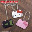 HELLO KITTY ハローキティ パスケース 定期入れ レディース カードケース